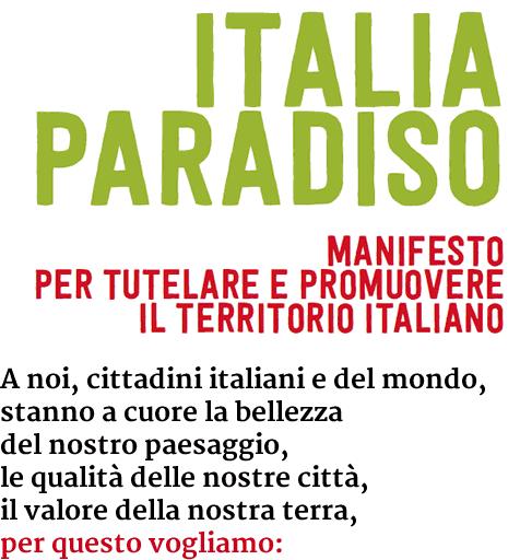 italia-paradiso-manifesto